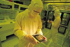 恩智浦推出两款采用台积电16纳米FinFET技术的处理器 推动汽车工艺创新