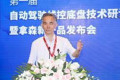 中国工程院院士孙逢春:我国智能网联新能源汽车之发展