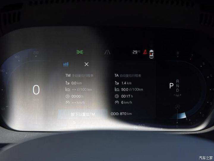沃尔沃亚太 沃尔沃XC60 2022款 B5 四驱智雅豪华版
