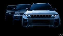 外形风格硬朗 双龙全新电动SUV预告图