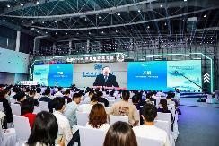 第三十四届世界电动车大会暨展览会在南京召开