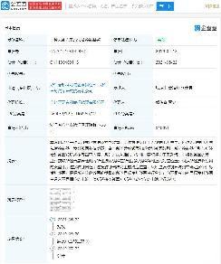 吉利汽车无线充电方法专利获授权!