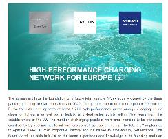 欧洲三大车企共建商用车充电网 五年设1700个充电点