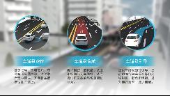 沈阳美行:美行高精度车道级导航   2021金辑奖