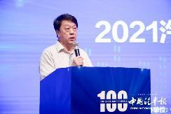 12家中国企业入围 2021双百强榜单出炉!