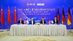 国轩高科与大众汽车集团达成合作,将为其开发第一代标准电芯