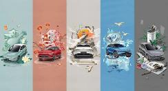 小鹏G3i官图发布,采用P7设计语言,提供五种车身颜色