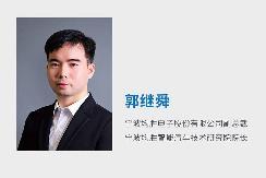 郭继舜、欧阳瑭珂任均胜电子副总裁
