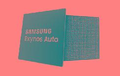 盖世周报 | 三星电子为大众供应汽车芯片;日产开启电驱化零部件出口