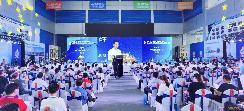 第七届中原(濮阳)能源装备及技术服务展览会开幕