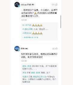 车主遇难 上海一辆蔚来EC6碰撞后起火