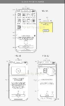 苹果获汽车钥匙新专利 推出更有效的人机界面