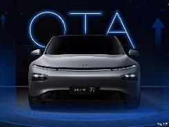 小P拟人化 小鹏汽车P7推送2.6.1版OTA