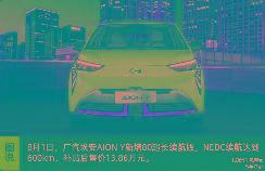 电观资讯:特斯拉Model 3降价、理想汽车7月交付超8589辆