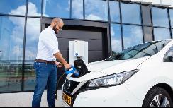 EDF和日产联手推出V2G充电服务 比标准充电器快50%