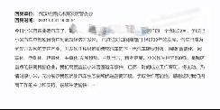 小米汽车总部有望落户北京,大量招聘信息中工作地址为海淀区