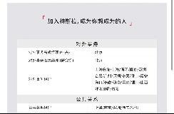 特斯拉计划在中国扩大公关及法律团队