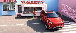 猫系阵营又添一员 欧拉A+级纯电SUV正式命名为 樱桃猫