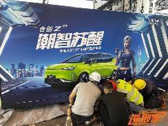 2021成都车展探馆:合创Z03将现身车展