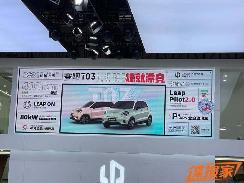 2021成都车展探馆:零跑T03新增车型