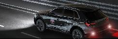 LG电子子公司ZKW为自动驾驶汽车研究新照明技术 可让车辆更安全