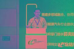 2021泰达汽车论坛   广东省新能源汽车发展服务中心王向山:公共领域电动化发展趋势