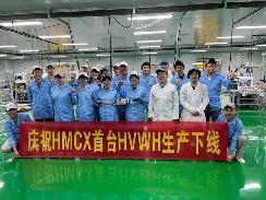 海立股份新能源汽车空调用高压温水加热器(HVWH)全球首发量产