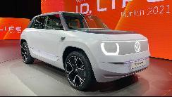 MEB平台首款小型概念车亮相慕尼黑车展 大众ID.LIFE售价2万欧元起步