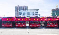 黑科技来了!首批18辆金龙碳纤维新能源巴士落户嘉兴