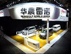 外媒:雷诺考虑终止与华晨在商用车业务上的合作