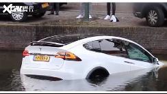特斯拉Model X经历洪水 竟然全身而退?