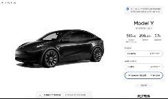 电观资讯:8月新能源汽车销32.1万辆等8条新闻...