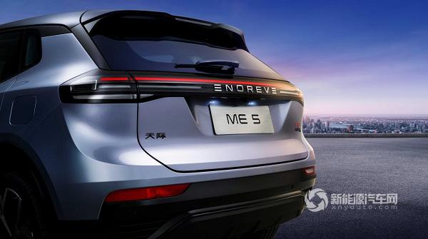 安全表现出众 京选好车天际ME5主被动安全配置解读
