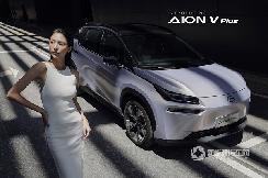 快速充电与智能化是亮点 广汽埃安AION V Plus将于9月29日上市