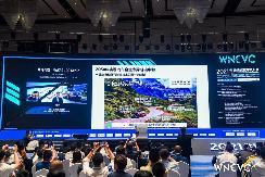 日产汽车出席2021世界新能源汽车大会