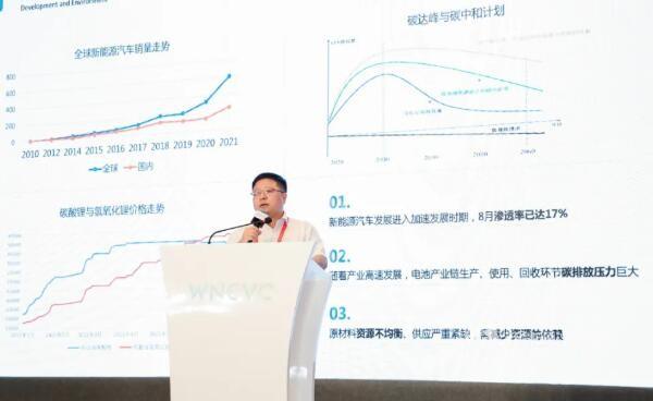 中航锂电谢秋:引领技术革新——One-Stop Bettery正式发布