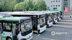 """聚焦""""双碳目标"""" 中车电动引领全域公交绿色出行"""