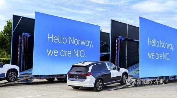 蔚来ES8将于9月30日挪威上市 首家海外蔚来中心奥斯陆开业