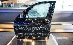 宝马正式推出iX5 Hydrogen Protection VR6概念车