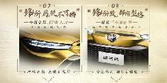 买不起汉兰达可以看看它,广汽丰田推出全新SUV,兰达家族新车