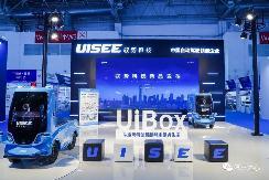 L4 无人车商业化头号玩家驭势科技推UiBox,进军城市服务