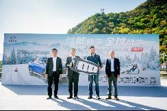 """迎风历""""雪"""" 万里鹏""""程""""——2022款长安凯程F70成功交付国家高山滑雪中心"""