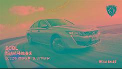 共推4款车型,东风悦达起亚第四代嘉华上市,售价28.89万元-33.99万元