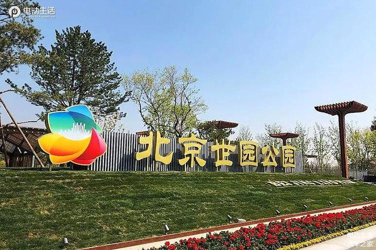 逃离城市:北京世园公园 逛嘻哈音乐节/斯巴达勇士赛