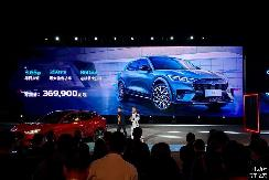福特Mustang Mach-E GT上市,36.99万起售,比特斯拉Model Y还快