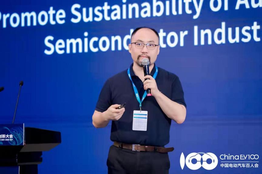 2021全球供应链大会|黑芝麻杨宇欣:第一个中央计算芯片一定会出现在中国的汽车行业