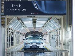 ZEEKR 001量产车下线 首次交付于10月23日开始