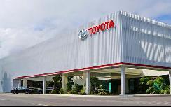 丰田将在美国建电池厂,或于2025年投产