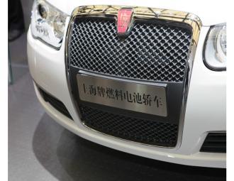 上海牌燃料电池车 (14图)