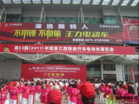 第32届中国浙江国际自行车电动车展览会隆重开幕